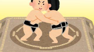 前相撲のイラスト